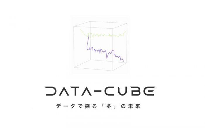 datacube-thumb-6198a154
