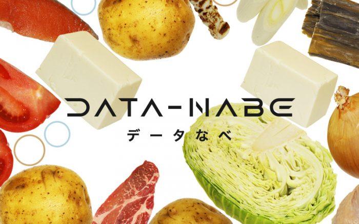 datanabe