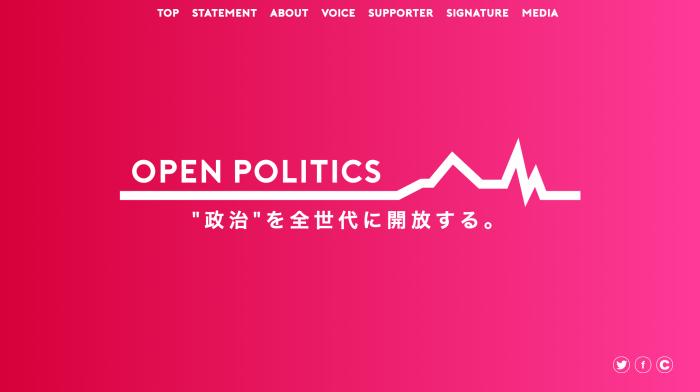 open-politics
