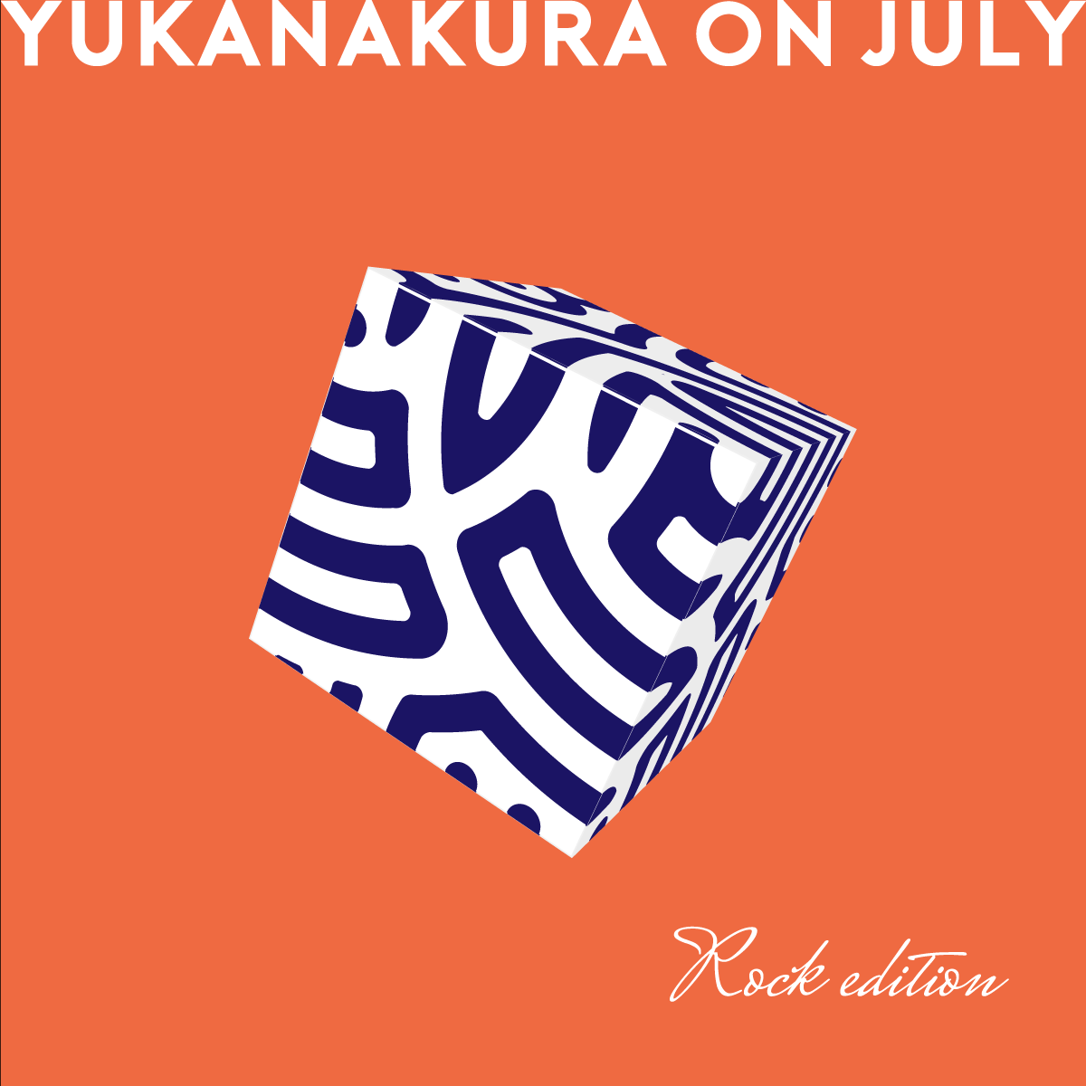 yukanakura_on_july_rock